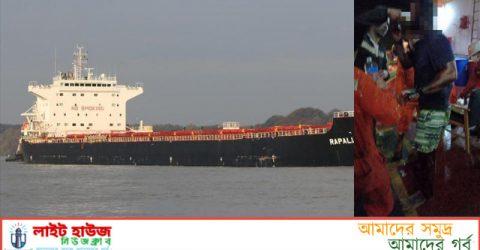 MV RAPALLO বাল্ক ক্যারিয়ারের দুই নাবিক আগুনে পুড়ে গুরুত্বর অবস্থা